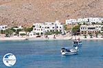 Karavostasis Folegandros | Greece | Greece  - Photo 15 - Photo GreeceGuide.co.uk