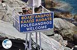Karavostasis Folegandros | Greece | Greece  - Photo 32 - Photo GreeceGuide.co.uk