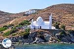 The harbour of Gialos Ios | Greece | Greece  - Photo 1 - Photo GreeceGuide.co.uk
