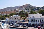The harbour of Gialos Ios | Greece | Greece  - Photo 9 - Photo GreeceGuide.co.uk