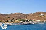 The harbour of Gialos Ios | Greece | Greece  - Photo 16 - Photo GreeceGuide.co.uk