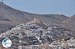 Ermoupolis Syros | Greece | Greece  - Photo 7 - Photo GreeceGuide.co.uk