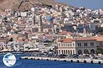 Ermoupolis Syros | Greece | Greece  - Photo 11 - Photo GreeceGuide.co.uk