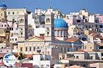 Ermoupolis Syros | Greece | Greece  - Photo 48 - Photo GreeceGuide.co.uk