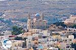 Ermoupolis Syros | Greece | Greece  - Photo 62 - Photo GreeceGuide.co.uk