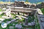 Delphi (Delfi) | Fokida | Central Greece  Photo 8 - Photo GreeceGuide.co.uk