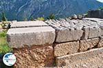 Delphi (Delfi) | Fokida | Central Greece  Photo 10 - Photo GreeceGuide.co.uk
