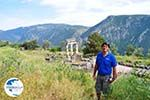 Delphi (Delfi) | Fokida | Central Greece  Photo 23 - Photo GreeceGuide.co.uk