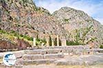 Delphi (Delfi) | Fokida | Central Greece  Photo 58 - Photo GreeceGuide.co.uk