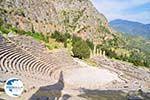 Delphi (Delfi) | Fokida | Central Greece  Photo 89 - Photo GreeceGuide.co.uk