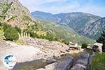 Delphi (Delfi) | Fokida | Central Greece  Photo 90 - Photo GreeceGuide.co.uk