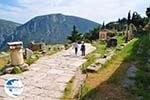 Delphi (Delfi) | Fokida | Central Greece  Photo 106 - Photo GreeceGuide.co.uk