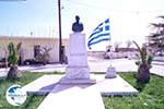 Kolymbari | Chania Crete | Chania Prefecture 27 - Photo GreeceGuide.co.uk