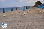 Kolymbari | Chania Crete | Chania Prefecture 35 - Photo GreeceGuide.co.uk