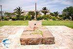 Heraklion City Crete | Iraklion | Greece  Photo 2 - Photo GreeceGuide.co.uk