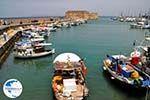 Heraklion City Crete | Iraklion | Greece  Photo 5 - Photo GreeceGuide.co.uk