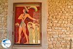 Knossos Crete | Greece | Greece  Photo 22 - Photo GreeceGuide.co.uk