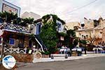 Malia Crete | Greece | Greece  Photo 1 - Photo GreeceGuide.co.uk