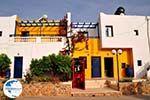 Malia Crete | Greece | Greece  Photo 6 - Photo GreeceGuide.co.uk