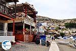Matala Crete | Greece | Greece  Photo 9 - Photo GreeceGuide.co.uk