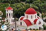 Mirtos Crete | Greece | Greece  Photo 18 - Photo GreeceGuide.co.uk