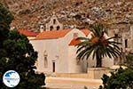 Preveli Crete | Greece | Greece  Photo 2 - Photo GreeceGuide.co.uk