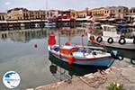 Rethymnon Crete | Greece | Greece  Photo 26 - Photo GreeceGuide.co.uk
