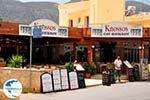 Stalis Crete | Greece | Greece  Photo 1 - Photo GreeceGuide.co.uk