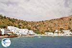 Loutro Chania Crete | Greece | Greece  Photo 7 - Photo GreeceGuide.co.uk
