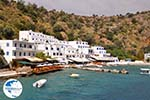 Loutro Chania Crete | Greece | Greece  Photo 8 - Photo GreeceGuide.co.uk