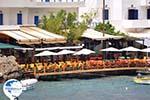Loutro Chania Crete | Greece | Greece  Photo 19 - Photo GreeceGuide.co.uk