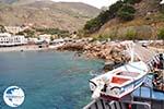 Sfakia (Chora Sfakion) | Chania Crete | Chania Prefecture 8 - Photo GreeceGuide.co.uk