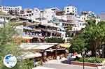 Agia Galini Crete - Photo 27 - Photo GreeceGuide.co.uk