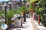 Agia Galini Crete - Photo 133 - Photo GreeceGuide.co.uk