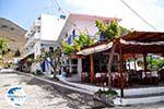 Nog een restaurant in Agia Roumeli | Chania Crete | Greece - Photo GreeceGuide.co.uk