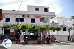 Restaurant Tarra in Agia Roumeli | Chania Crete | Greece - Photo GreeceGuide.co.uk