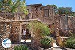 Spinalonga Crete | Greece | Greece  - Photo 030 - Photo GreeceGuide.co.uk