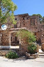Spinalonga Crete | Greece | Greece  - Photo 031 - Photo GreeceGuide.co.uk