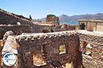 Spinalonga Crete | Greece | Greece  - Photo 037 - Photo GreeceGuide.co.uk
