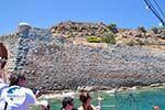 Spinalonga Crete | Greece | Greece  - Photo 052 - Photo GreeceGuide.co.uk