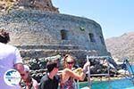 Spinalonga Crete | Greece | Greece  - Photo 059 - Photo GreeceGuide.co.uk