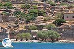 Spinalonga Crete | Greece | Greece  - Photo 064 - Photo GreeceGuide.co.uk