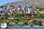 Elounda Crete | Greece | Greece  - Photo 035 - Photo GreeceGuide.co.uk