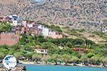 Elounda Crete   Greece   Greece  - Photo 037 - Photo GreeceGuide.co.uk