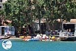 Elounda Crete | Greece | Greece  - Photo 038 - Photo GreeceGuide.co.uk