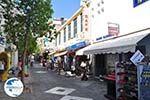 Agios Nikolaos | Crete | Greece  - Photo 0028 - Photo GreeceGuide.co.uk