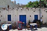 Milatos Crete | Greece | Greece  - Photo 011 - Photo GreeceGuide.co.uk