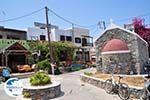 Milatos Crete | Greece | Greece  - Photo 016 - Photo GreeceGuide.co.uk