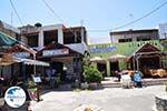 Milatos Crete | Greece | Greece  - Photo 017 - Photo GreeceGuide.co.uk
