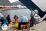 Paleochora Crete | Chania Prefecture | Greece | Greece  Photo 13 - Photo GreeceGuide.co.uk
